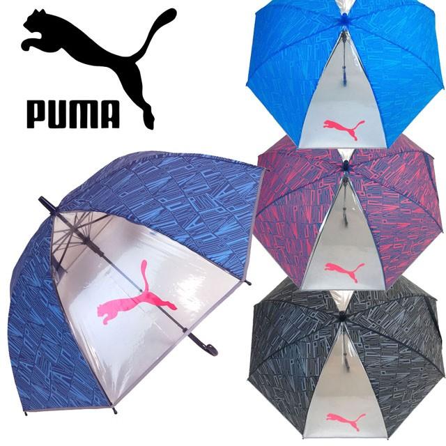 PUMA(プーマ) 傘 窓付きカサ 男子 2コマ透明 小...