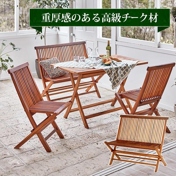 ガーデン ガーデニング ベンチ 単品販売 送料無料...