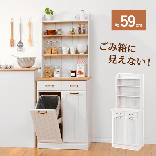 キッチン カウンター 収納 ダストボックス 送料無...