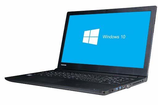東芝 dynabook B45/B Windows10 64bit HDMI テン...