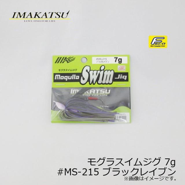 イマカツ モグラスイムジグ 7g #MS-215 ブラック...