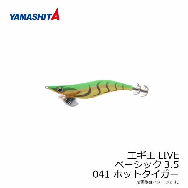 【クーポン有】 ヤマシタ エギ王 LIVE 3.5 041 ...