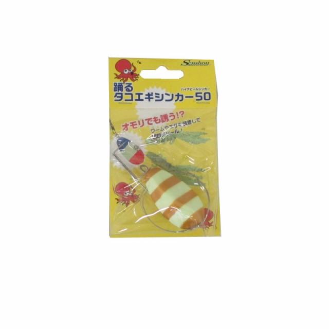 【クーポン有】 船匠 踊るタコエギシンカー 50 ...