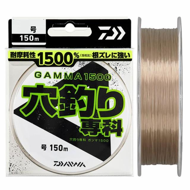 ダイワ(Daiwa) 穴釣り専科ガンマ 1500 3号-150m ...