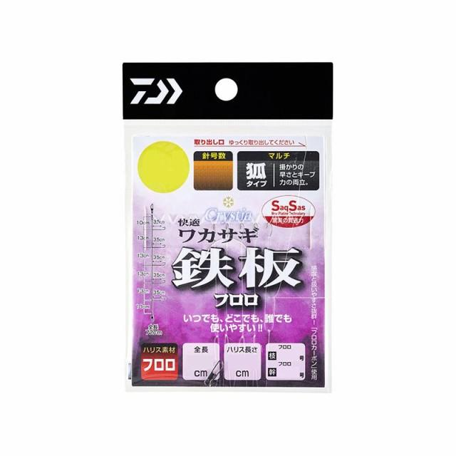 ダイワ(Daiwa) 快適ワカサギ仕掛けSS 鉄板フロロ...