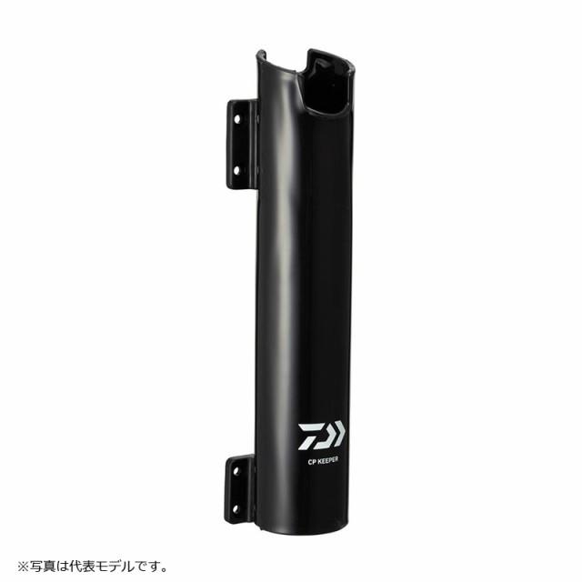 ダイワ CPキーパー ブラック / クーラー付属品 便...