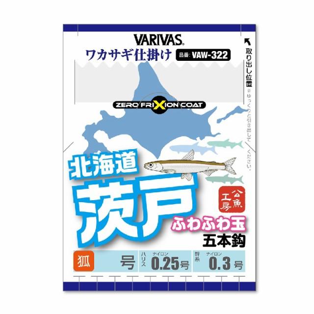 モーリス 322 ワカサギ仕掛け北海道茨戸ふわふわ...