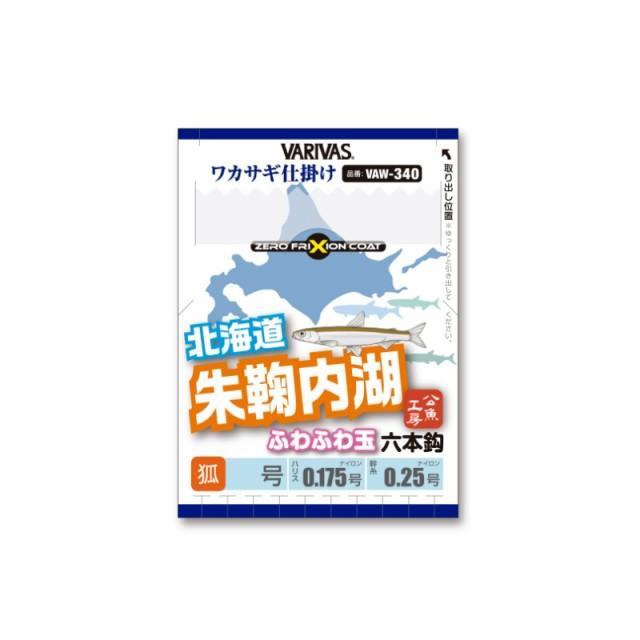 モーリス VAW-340 ワカサギ仕掛け 北海道朱鞠内湖...