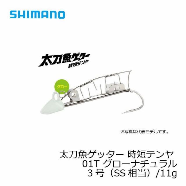 シマノ(Shimano) 太刀魚ゲッター 時短テンヤ 3...