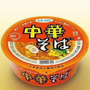 5箱まで1個口 大黒食品 AKAGI/アカギ中華そばカッ...