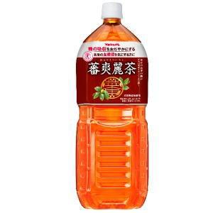 2箱まで1個口 ヤクルト 蕃爽麗茶 2L×6本[ケ...