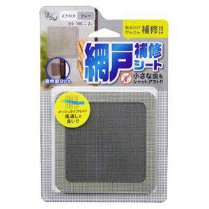 高森コーキ 網戸補修シート 正方形 大 グレーRNS-...