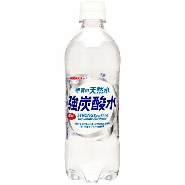 サンガリア 伊賀の天然水強炭酸水 500ml×24個 [...