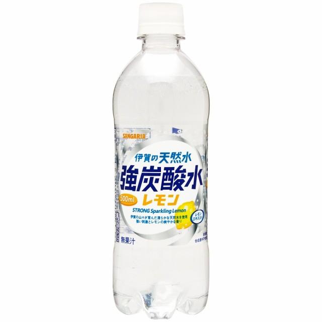 サンガリア 伊賀の天然水強炭酸水レモン 500ml×2...