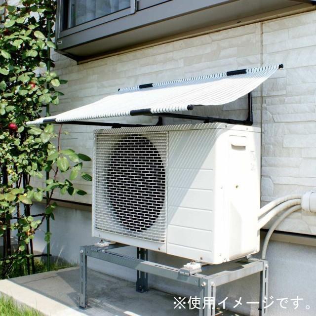 DAIM [第一ビニール] エアコン室外機用 日よけ...