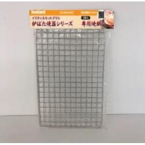 イワタニ 炉ばた焼き器専用替え網 2枚入 CB-ABR-A...