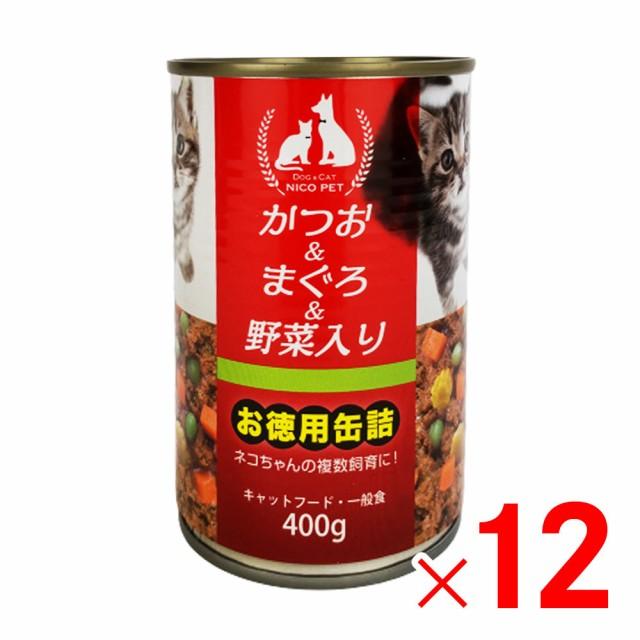 ニコペット かつお&まぐろ&野菜入り お徳用缶詰...