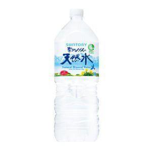 2箱まで1個口 サントリー 南アルプスの天然水 2L...
