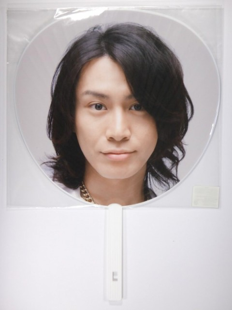 関ジャニ∞ 安田章大 うちわ TOUR 2009 PUZZLE