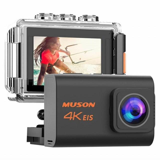 【新型】MUSON(ムソン) アクションカメラ 4K高画質 2000万画素 手振れ補正 WiFi搭載 外部マイク対応 30M防水 自撮り棒付き 1200mAhバッテ