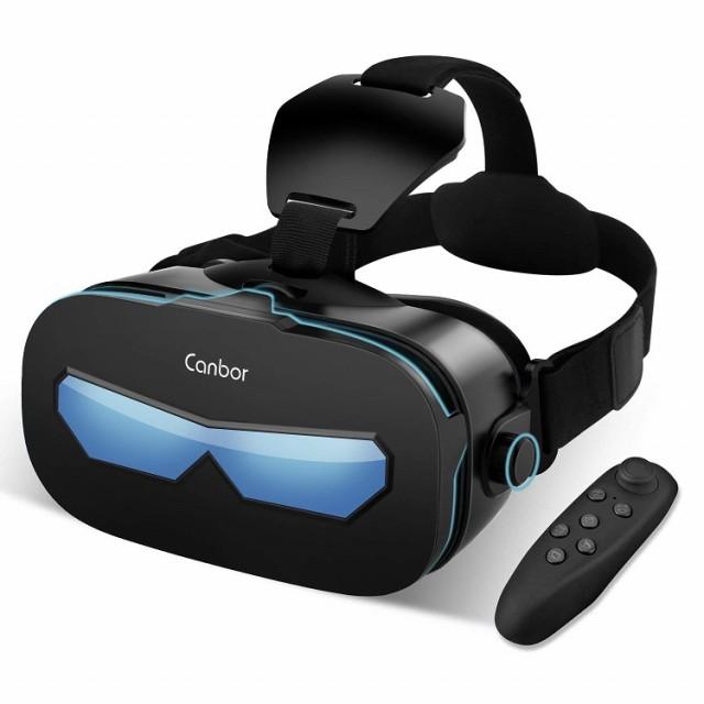 Canbor VRゴーグル VRヘッドセット VRグラス 3Dメ...