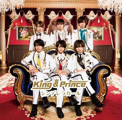 シンデレラガール(初回限定盤B)(DVD付) Single, C...