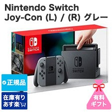 送料無料。ニンテンドースイッチ Nintendo Switc...