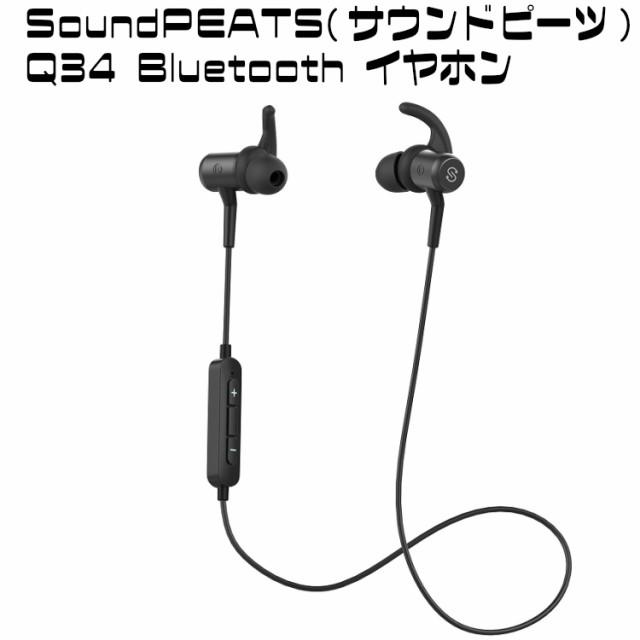 SoundPEATS(サウンドピーツ) Q34 Bluetooth イヤ...