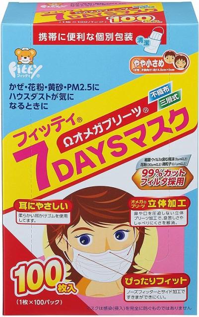 (個別包装) フィッティ 7DAYS マスク 100枚入  箱...