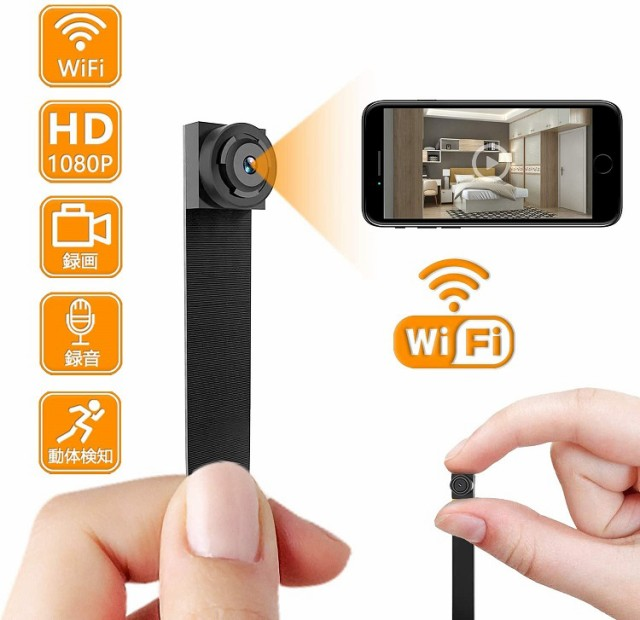 Wi-Fi 小型カメラ 長時間録画録音,1080P高画質防...