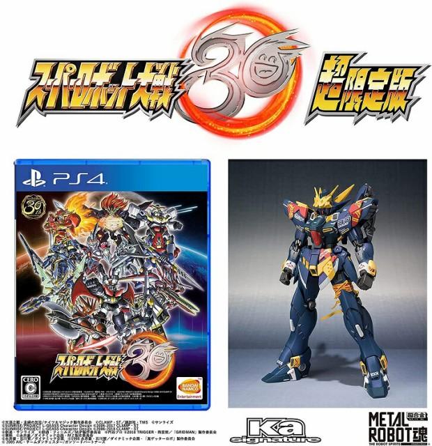 【PS4】スーパーロボット大戦30 超限定版 METAL R...