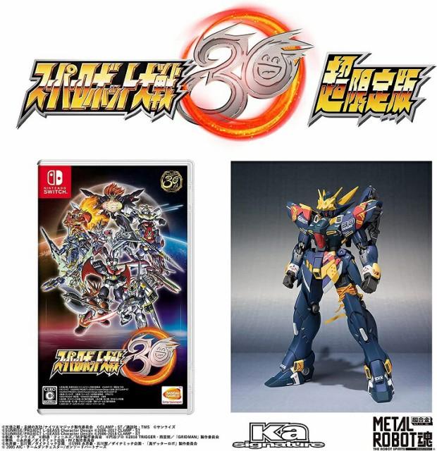 【Switch】スーパーロボット大戦30 超限定版 META...
