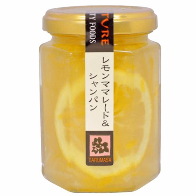 【店内全品送料無料】職人が作るレモンマーマレー...