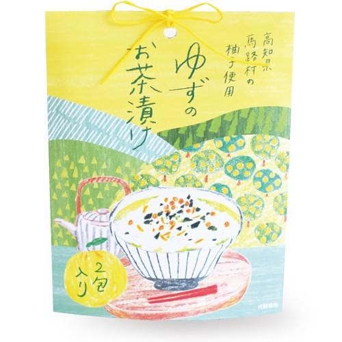 【新商品】ゆずのお茶漬け2包入り【通常発送商品...