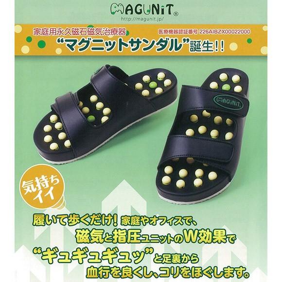 【新商品】マグニット サンダル Sサイズ【通常発...
