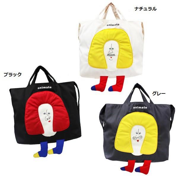 【新商品】PoPuke ボブショルダー ブラック【通...