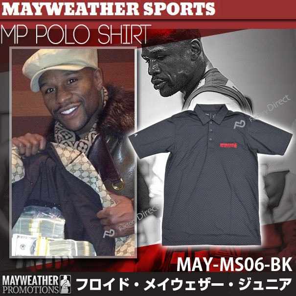 may-ms06-bk メイウェザーSports&Boxing MP Polo ...