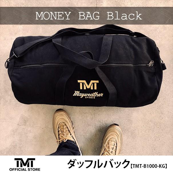 tmt-b1000-kg MONEY BAG ダッフルバック(ブラック...
