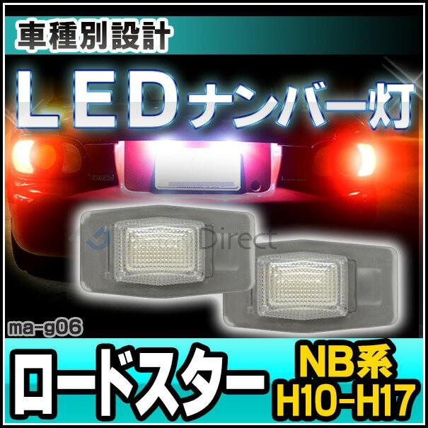 ll-ma-g06 Roadster ロードスター(NB系 H10-H17 1...