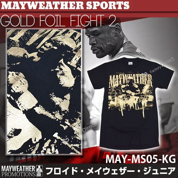 may-ms05-kg メイウェザーSports&Boxing GOLD FOI...