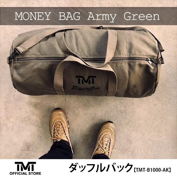 tmt-b1000-ak MONEY BAG ダッフルバック(アーミー...