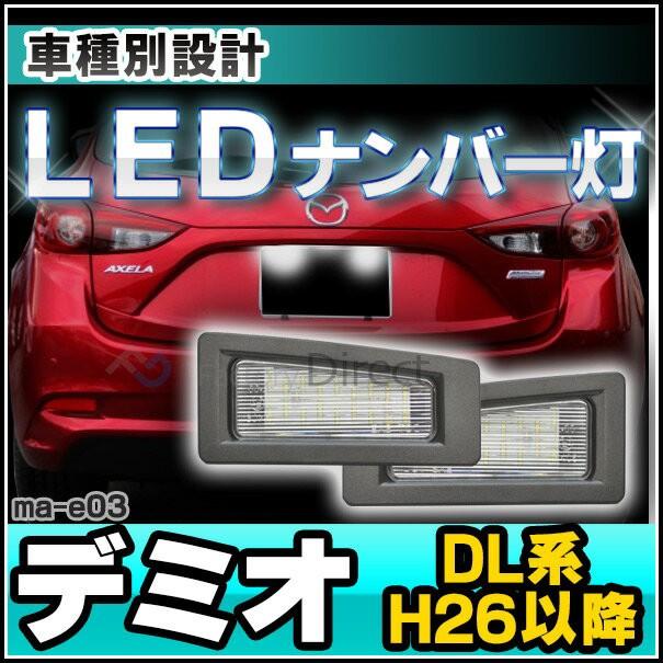 ll-ma-e03 DEMIO デミオ(DL系 H26.09以降 2014.09...