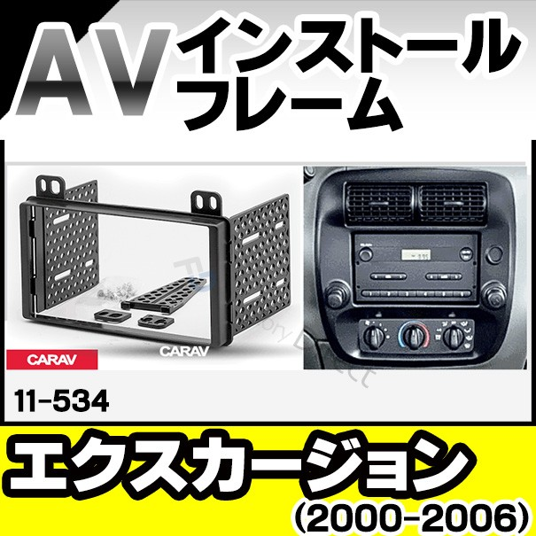 CA-FO11-534D FORD Excursion フォード エクスカ...