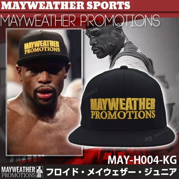MAY-H004-KG メイウェザースポーツ MAYWEATHER PR...