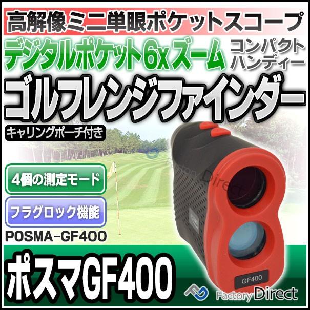 Posma(ポスマ)GF400RD 最新ゴルフレンジファイン...