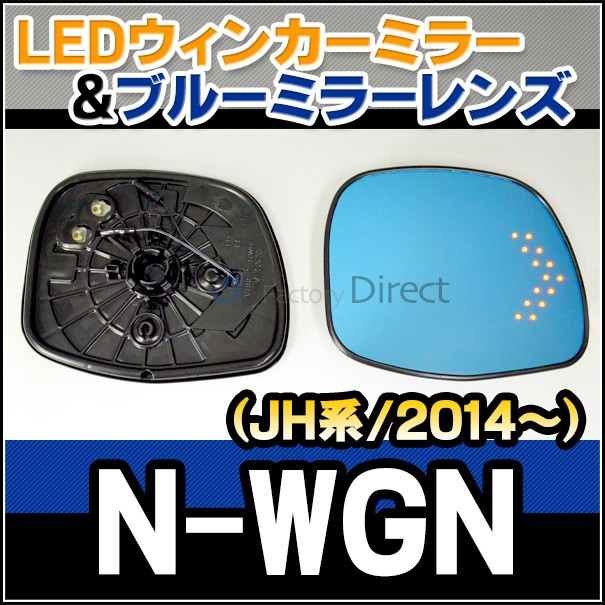 LM-HO33A HONDA ホンダ N-WGN エヌワゴン(JH系 20...
