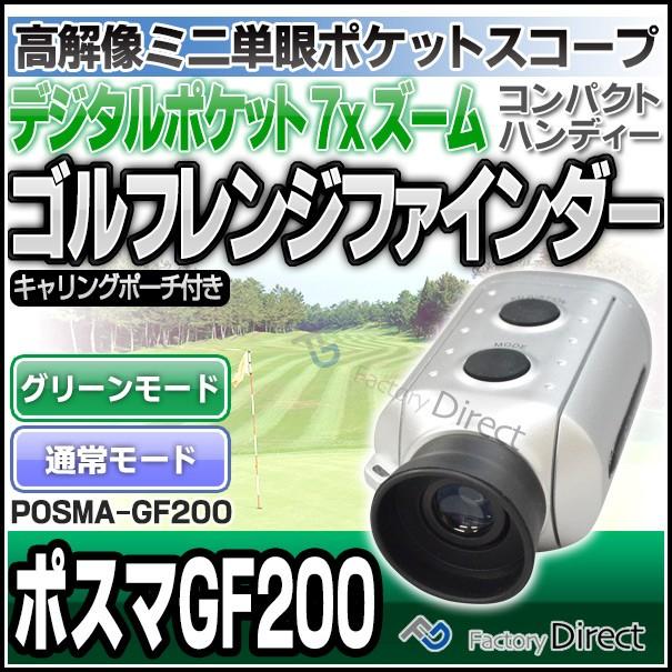 Posma GF200 最新ゴルフレンジファインダー ゴル...