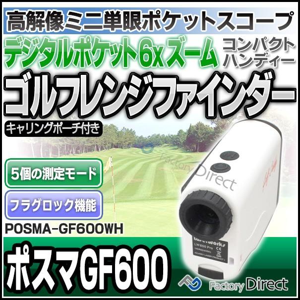 Posma GF600 最新ゴルフレンジファインダー 600m...