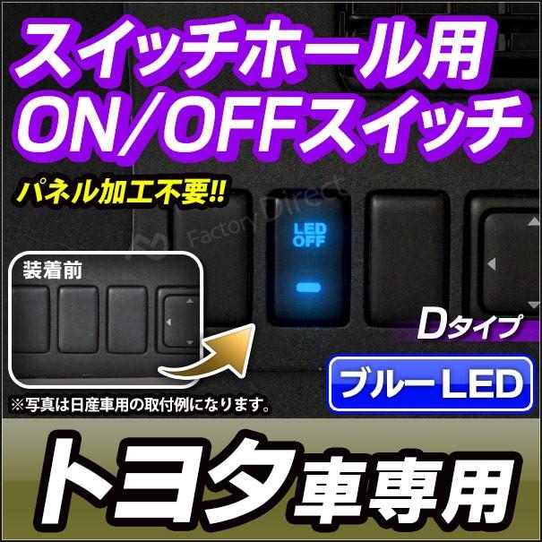 送料無料 USB-TO Dタイプ TOYOTA トヨタ車系 純正...
