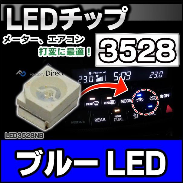 LED-3528-NB ネオブルー 高輝度3528チップLED 実...